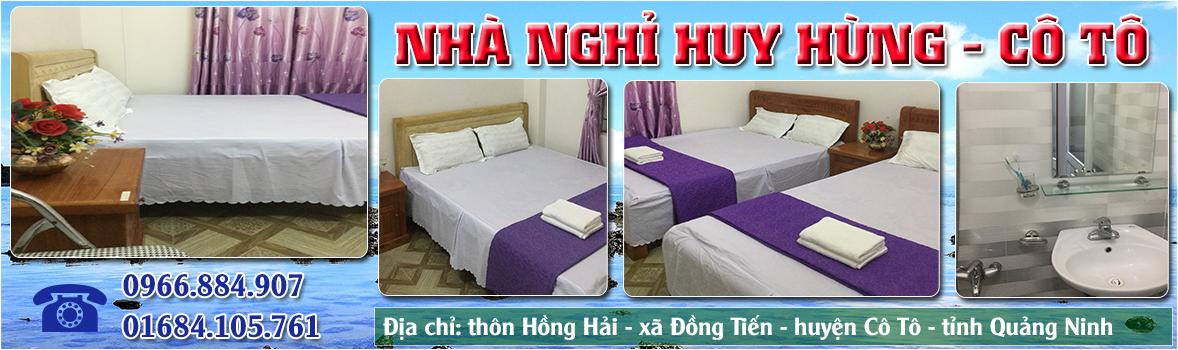 Nhà Nghỉ Huy Hùng - Nhà nghỉ được yêu thích nhất tại đảo Cô Tô
