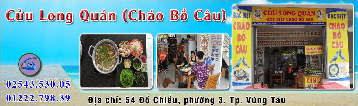 Banner-Cuu-Long-Quan-min