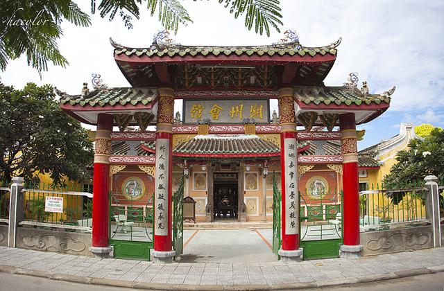 Hội Quán Chi Hội Triều Châu Trung Quốc cách villa 3,4km