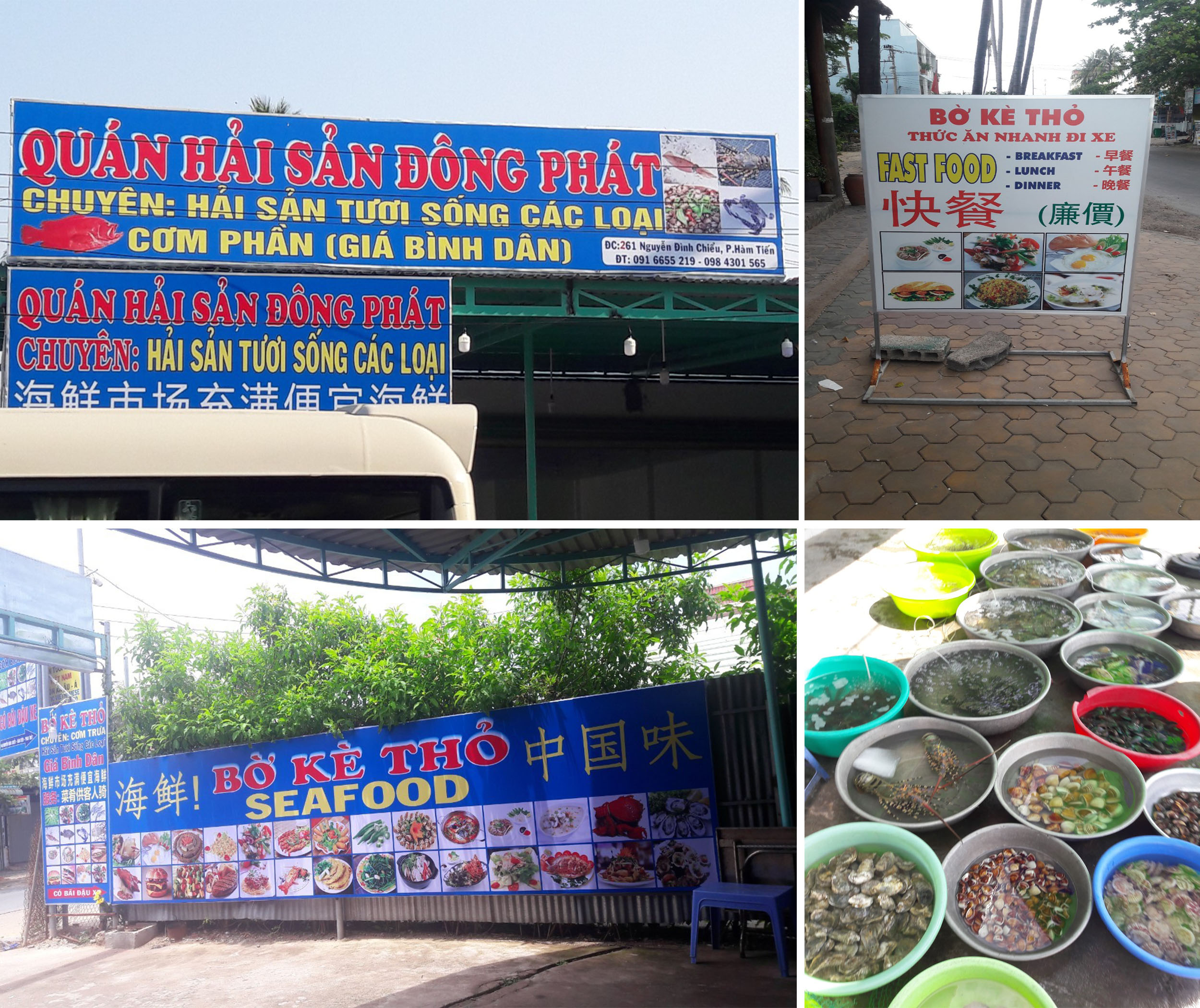 Quán Hải sản Đông Phát Mũi Né Bờ Kè Thỏ