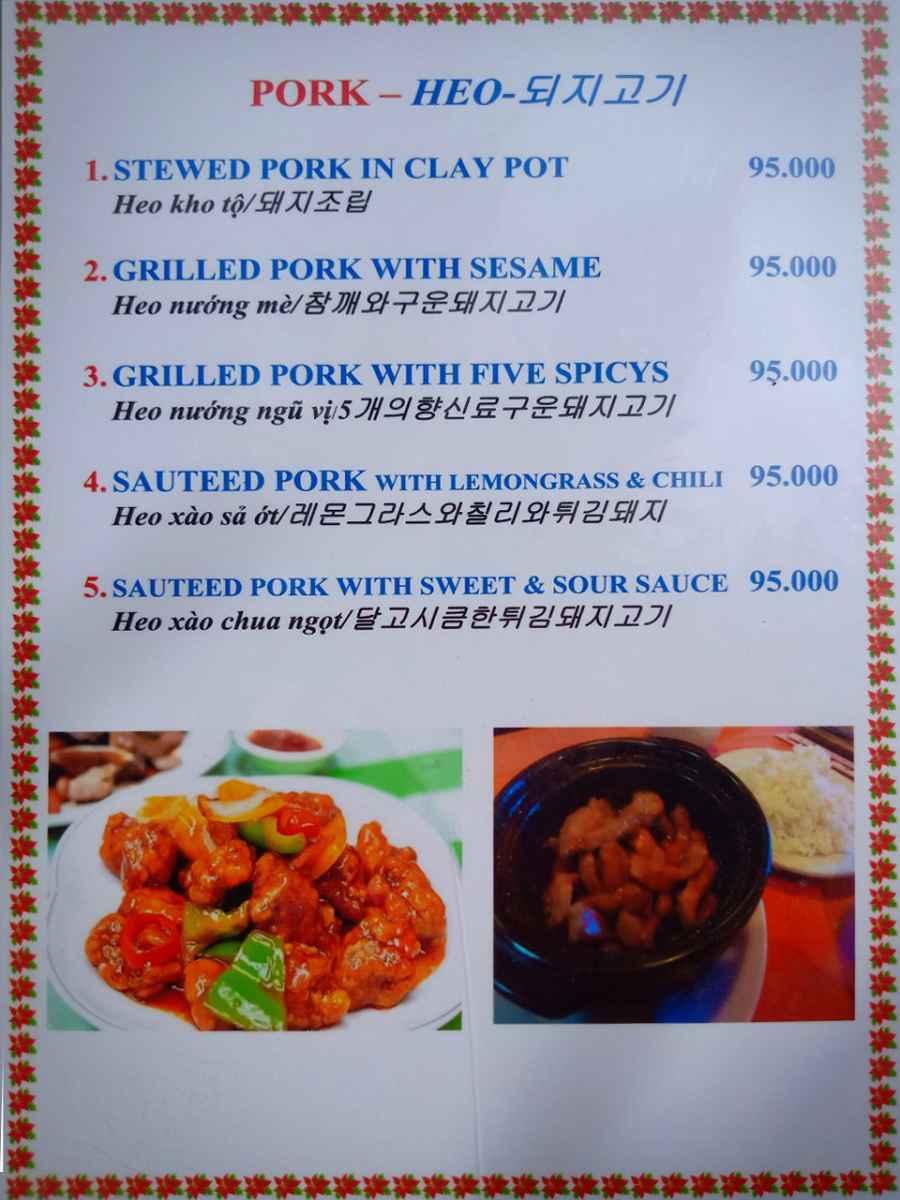 Wind moon beach restaurant and bar Hoi An