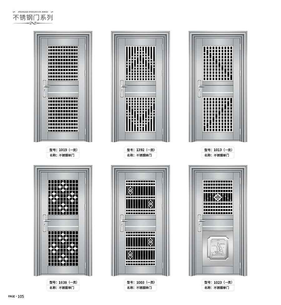 Window Aluminium Hưng Yên