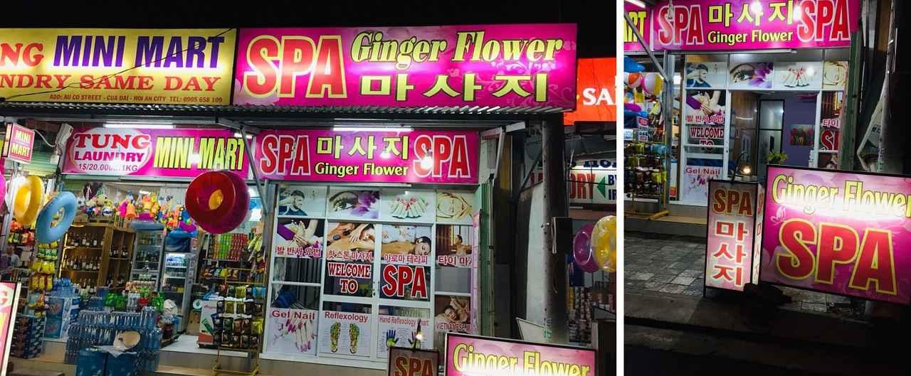 ginger-flower-spa-hoi-an.jpg