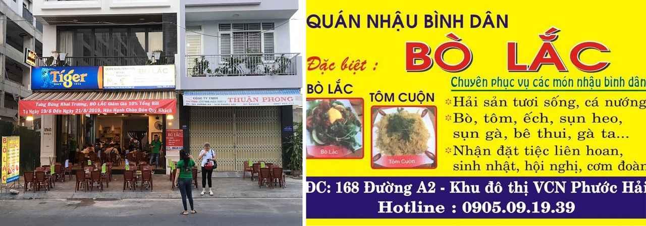 Quán bò lắc ngon rẻ tại Nha Trang