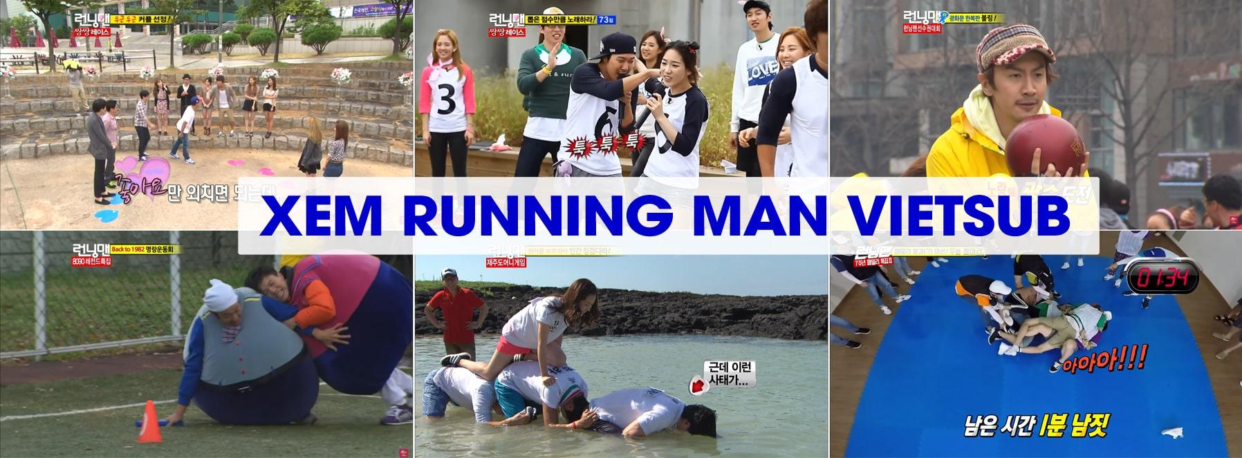 runningman-vietsub